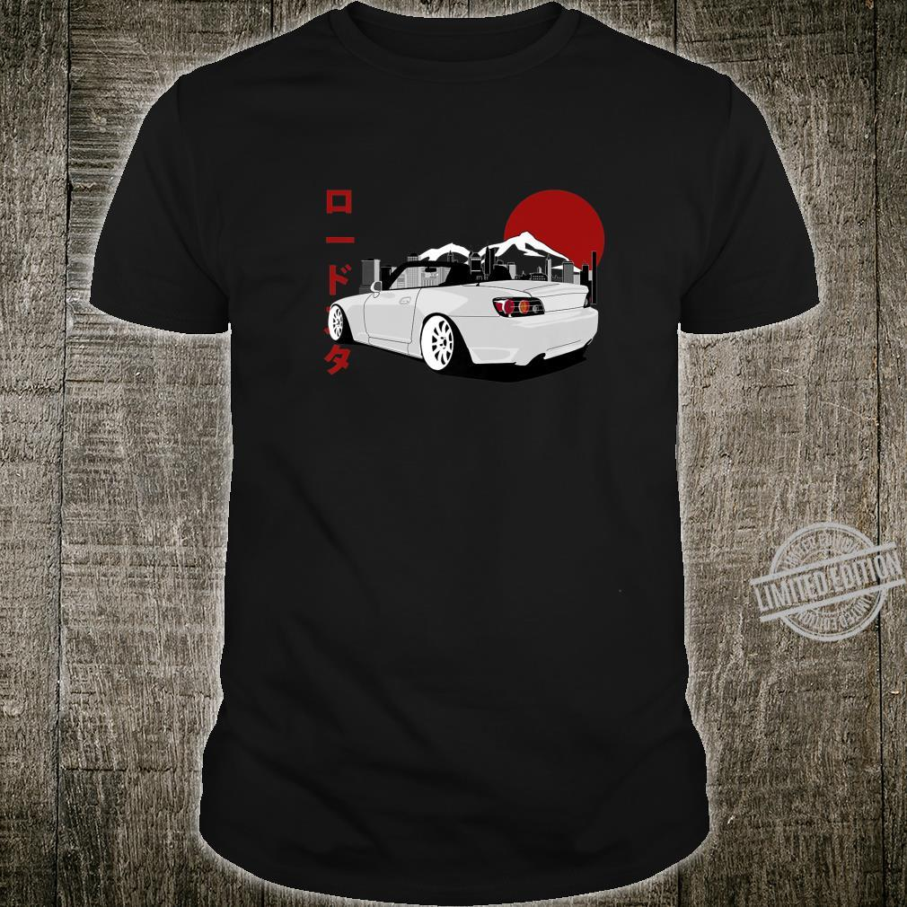 1743.Merch Japanese Cars JDM Drifting New S2000 Shirt